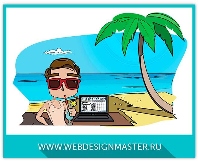 Веб дизайн необходимые навыки для работы