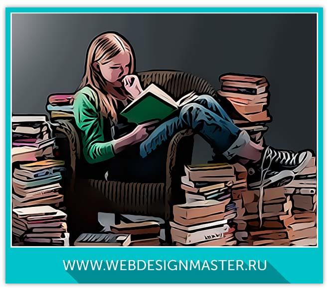 Какие книги полезны для веб дизайнеров?