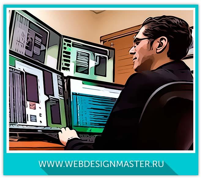 Как веб дизайнеру сделать сайт? Совет начинающему.