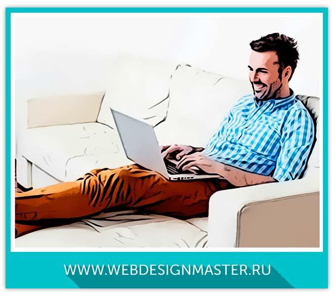 опыт веб дизайнера