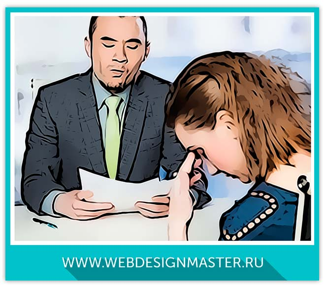 Резюме веб дизайнера