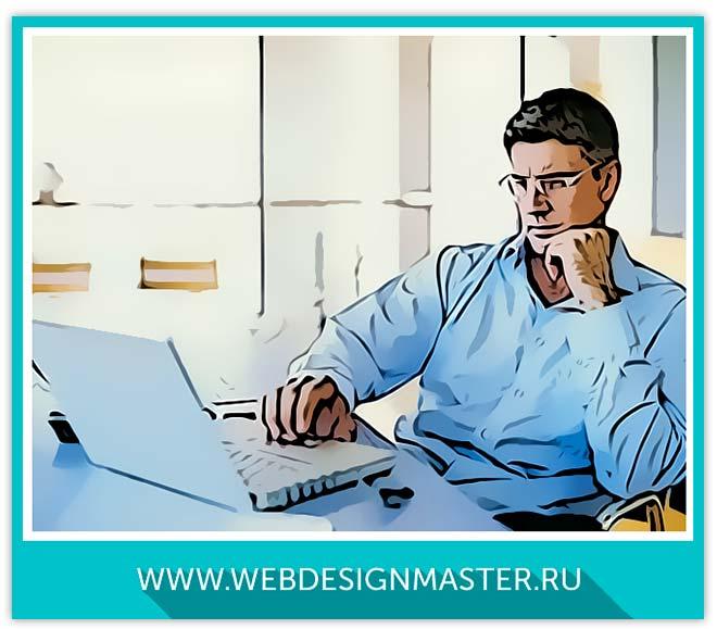 история веб дизайна