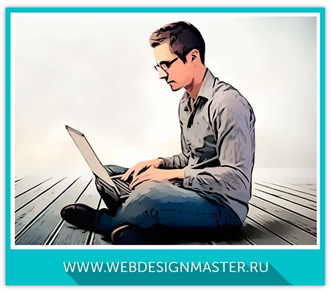 где учиться на веб дизайнера