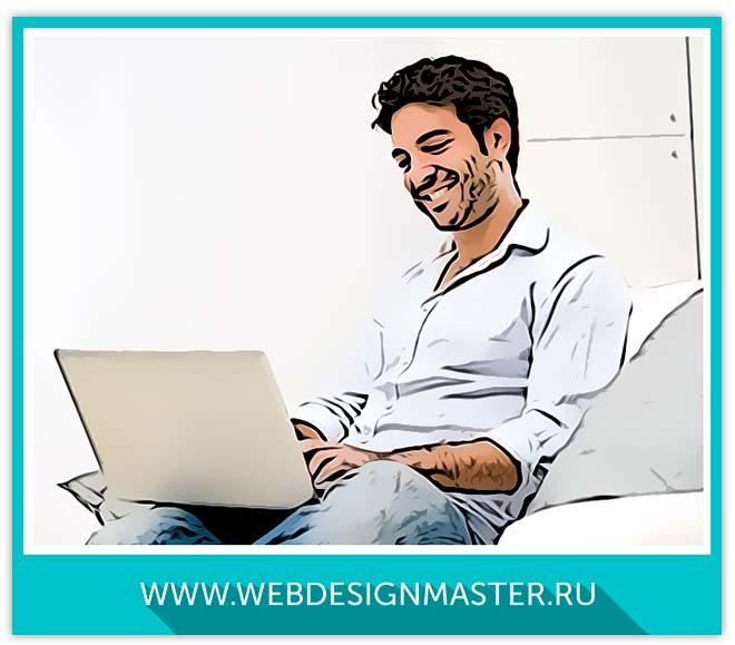 работать веб дизайнером