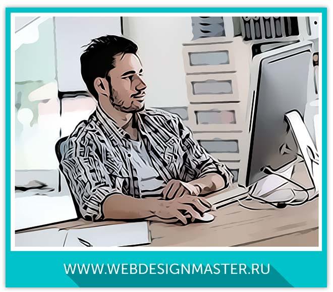 Программы для веб-дизайнера