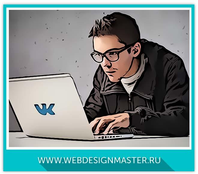Как заработать в сети вконтакте