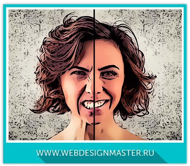 эмоциональный веб дизайн