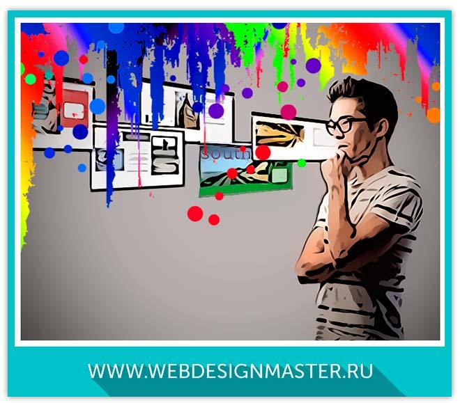сочетание цветов в веб дизайне
