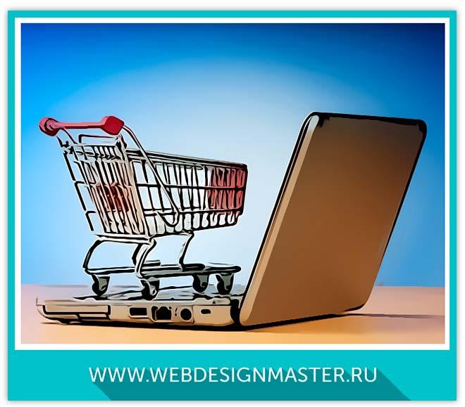 продать дизайн сайта