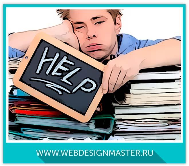 веб дизайн профессия