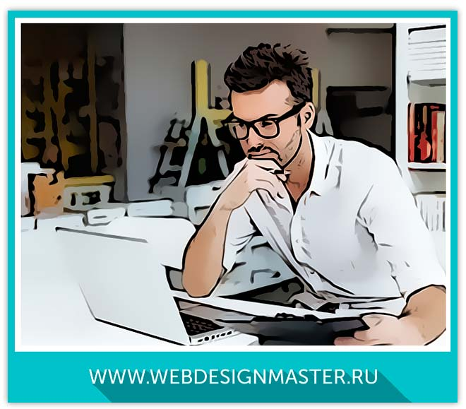 тенденции веб дизайна
