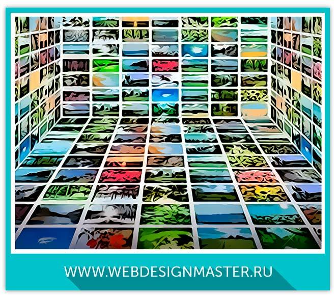 картинки для веб дизайна