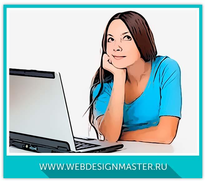 как стать веб дизайнером