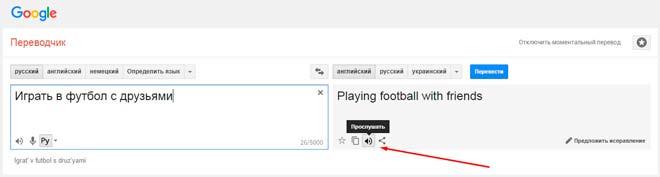 Возможно-ли быстрое обучение английскому с помощью интернета?