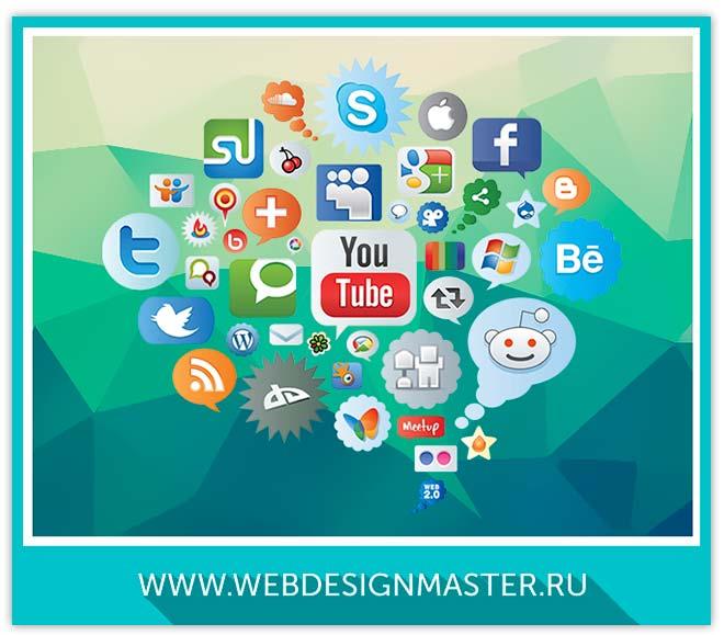 социальное продвижения сайтов
