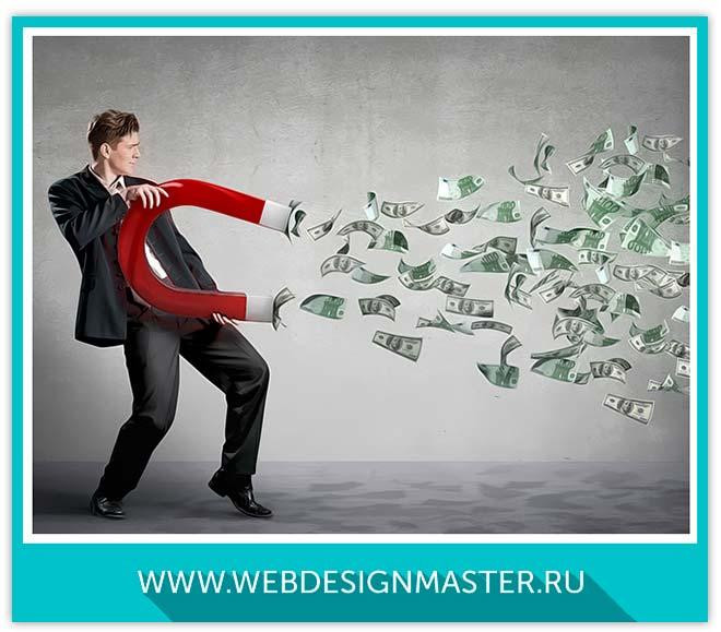 средняя зарплата дизайнера