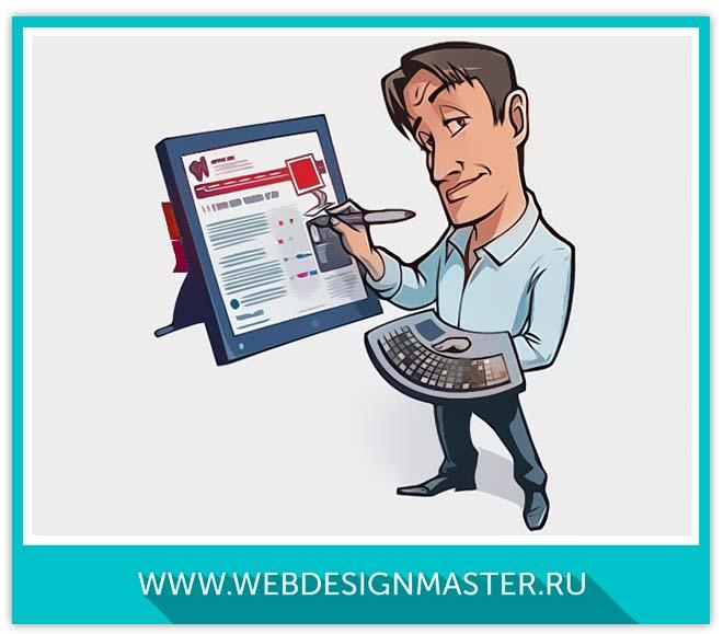 веб дизайнер удаленно